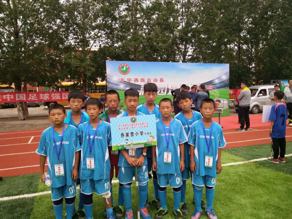 惠兰小学足球队