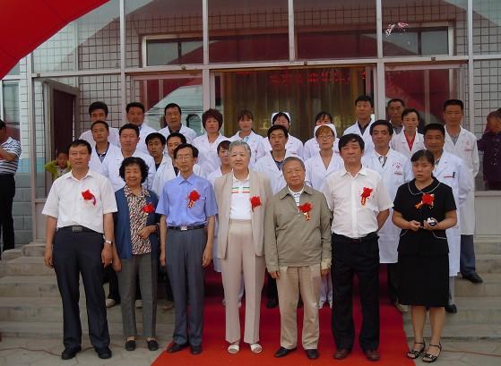 河北省丰宁满族自治县北京惠兰医院鱼儿山镇中心卫生院