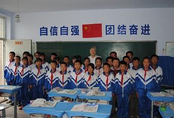 北京惠兰小学建校五周年庆典