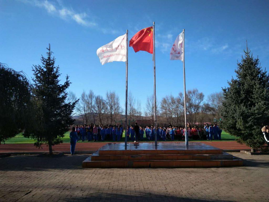 惠兰小学建校12周年庆典